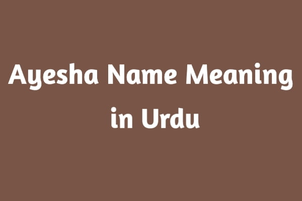 ayehsa name meaning in urdu